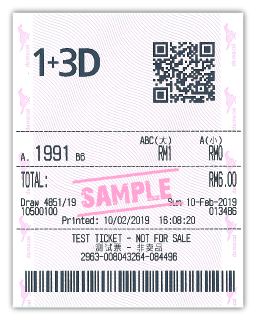 1+3D Box Bet Sample Ticket