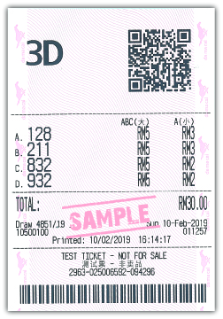 3D Straight Bet Sample Ticket