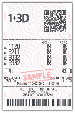 1+3D Straight Bet Sample Ticket
