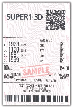 Super 1+3D iBox Sample Ticket