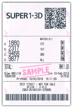Super 1+3D Straight Bet Sample Ticket