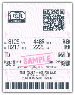 1+3D Jackpot Combination Bet Sample Ticket