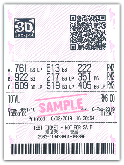 3D Jackpot Lucky Pick Sample Ticket