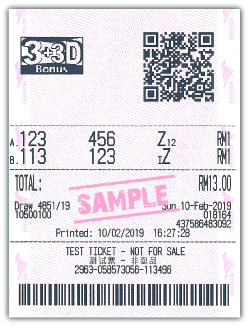 3+3D Bonus Z/iZ Bet Sample Ticket